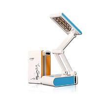 Перезаряжаемые LED стол складной светильник с защитой для глаз дизайн