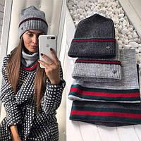 Комплект: женская вязанная шапка и шарф-хомут, Серый/Gray