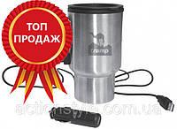 Автокружка с подогревом 12В USB входом Tramp Cup TRC-064  (TRC-064), фото 1