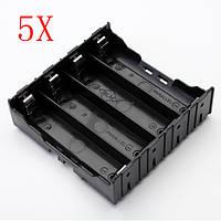 5шт e1a1 ABS батарея держатель коробки для 4 х 18650
