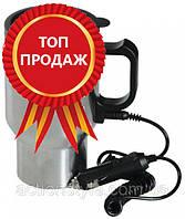 Автокружка с подогревом Tramp Cup TRC-005  (TRC-005)