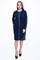 Нарядное платье больших размеров темно синего цвета (52 54 56 58) Код 598