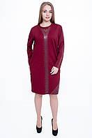 Красивое платье бордового цвета с карманами и  стразами ( 52 54) Код 5504, фото 1