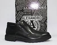 Мужские зимние ботинки Alexandro натуральная кожа 40