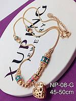 Ожерелье женское с подвеской. Медицинское золото