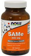 SAMe 400 мг NOW, 60 таблеток