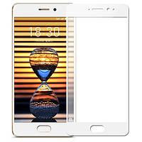 Защитное цветное стекло Mocolo (CP+) на весь экран для Meizu Pro 7 Белый