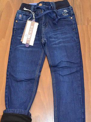 Детские джинсы на флисе, утеплённые 110-140р