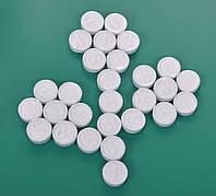 Маска для лица в таблетках, 1 шт.