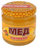 Мед липовый, 250 г