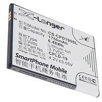 Аккумулятор Coolpad 5891 1750 mAh Cameron Sino