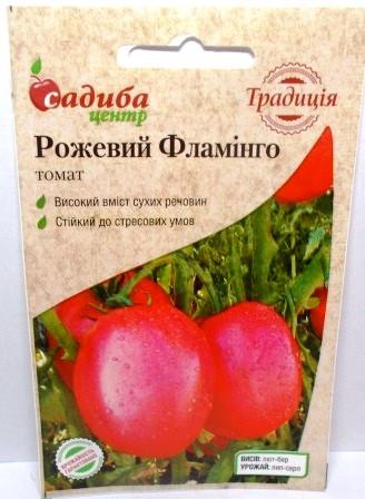 Томат Рожевий Фламінго 0,1г (Садиба Традиція)