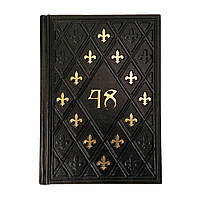 48 ЗАКОНОВ ВЛАСТИ (М0) (РОБЕРТ ГРИН)