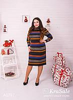 Женское платье трикотажное