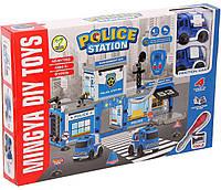 Парковка Полицейский участок с рацией MY1203