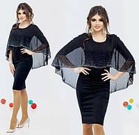 """Стильное молодежное платье мини """" Кокетка """" Dress Code , фото 1"""