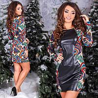 Платье трикотажное с принтом 23611