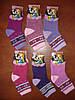 Детские махровые носочки Свет. Р. 16- 22. Асорти. Бамбук