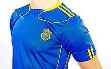 Форма футбольная детская УКРАИНА CO-1006-UKR-12B, фото 3