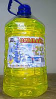 Омыватель стекла (-20°С) 4,5л (зимний) TM Омывайка