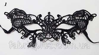 Карнавальная  маска  кружевная  черная (узор в ассорт.)