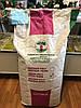Семена кормовой свеклы Урсус Поли / Ursus Рoli, 1 кг
