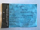 Насіння кормового буряка Урсус Полі / Ursus Рoli, 20 кг, фото 2