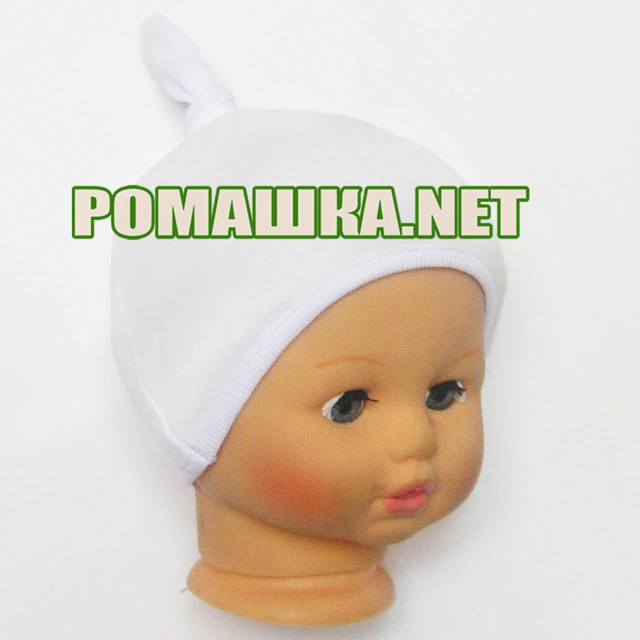 Детская трикотажная шапочка р. 36-38 для новорожденного отлично тянется  3958 Белый 38 - 1c6778f76250f