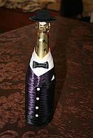 Украшение на бутылку жених, невеста.