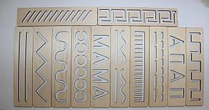 Набір розвиваючих лінійок за методикою Монтессорі 12 штук з коробкою. Розвиваючі лінійки