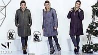 Зимняя женская куртка 48-54