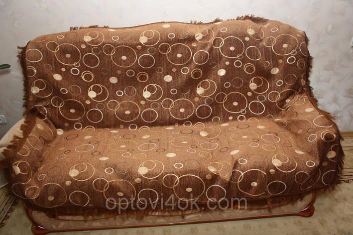Двоспальні покривала Кола на великий диван і два крісла з гобелена (пісочний), фото 2