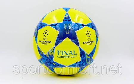 Мяч футбольный №5 Champions League Final