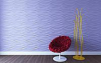 Хвиля 3D панелі гіпсові