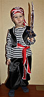 Детский карнавальный костюм пирата