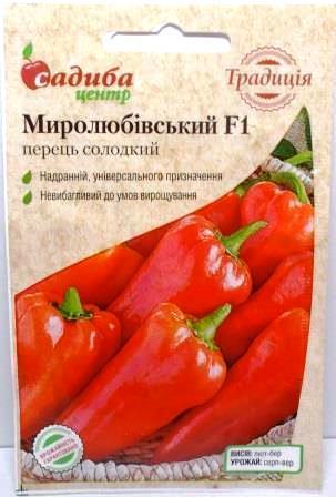 Перець Миролюбівський F1 0,3г (Садиба Традиція)