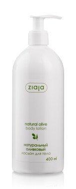 Лосьон для тела Ziaja Natural Olive