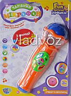 Дитячий музичний мікрофон мікрофон співаючий для дитини караоке помаранчевий українська версія