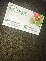 Семена кормовой травы Люцерны