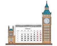 Календарь настольный Big Ben
