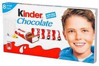 Детский шоколад 8 порций Kinder Chocolate 100г (Польша)