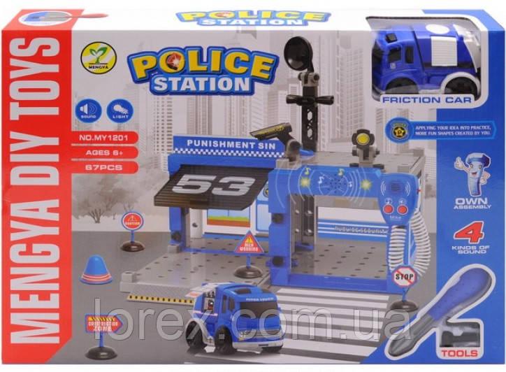 Парковка Полицейский участок с рацией MY1201 - Интернет-магазин Лорекс в Львове