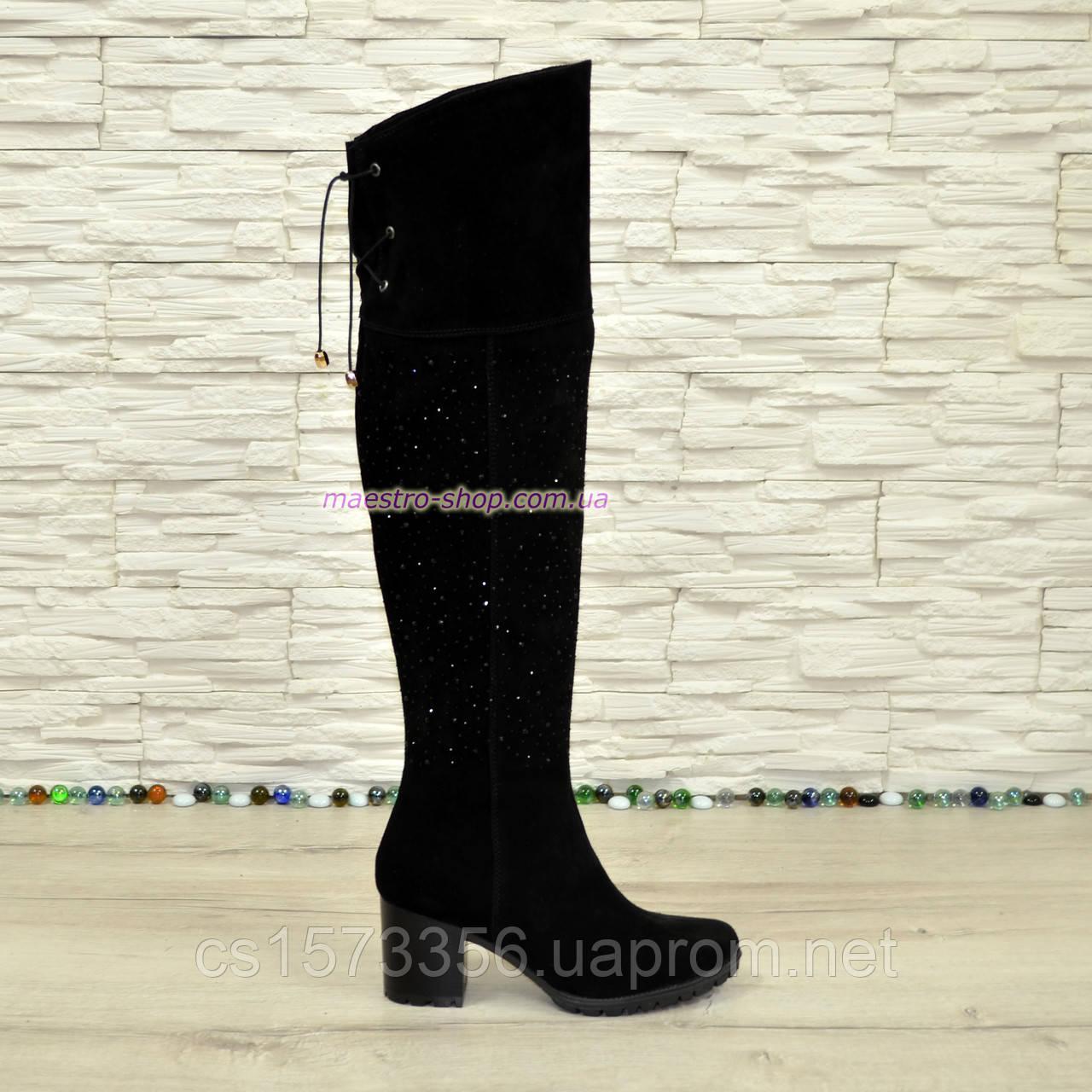 Ботфорты демисезонные замшевые черного цвета, декорированы накаткой камней.
