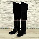 Ботфорты демисезонные замшевые черного цвета, декорированы накаткой камней., фото 5