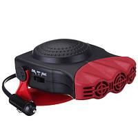 150w 2 в системах отопления нагревателя 1 автомобиля и холодный вентилятор лобового стекла дымового дефростером