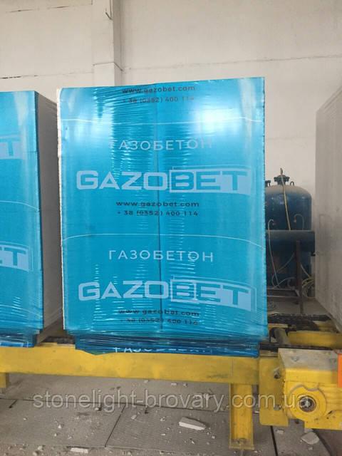 Новий газоблок GazBet