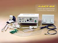 Аппарат ЛАСТ-02 (в мужской + женской комплектации)