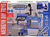 Парковка Полицейский участок с рацией MY1201