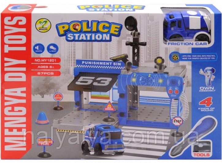 Парковка Полицейский участок с рацией MY1201 - Оптово - розничный магазин НаЛяля  в Львове