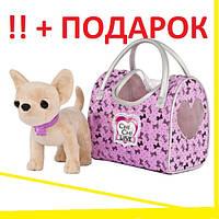 Собачка Chi Chi Love Вояж Simba 5892276 + ПОДАРОК, фото 1